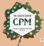 Выставка CPM 2018  - приглашаем всех посетителей в наш шоурум.