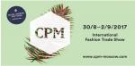 Приглашаем посетителей выставки CPM.
