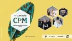 Скидка для посетителей выставки CPM
